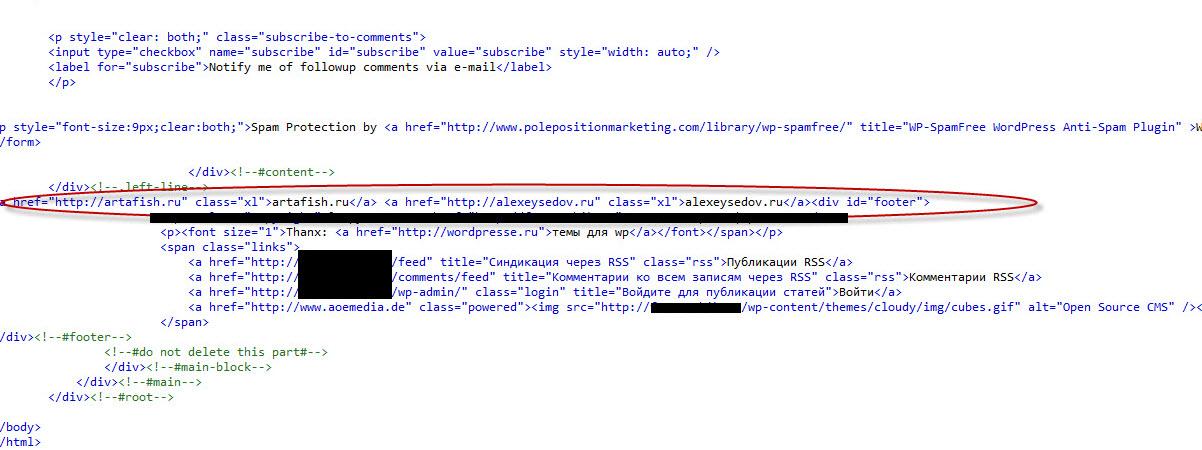 Как из исходного кода сделать файл