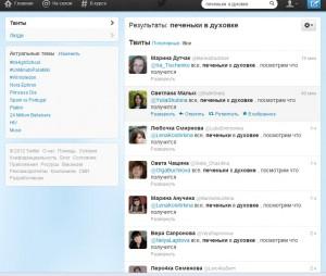 поиск ботов в Твиттере