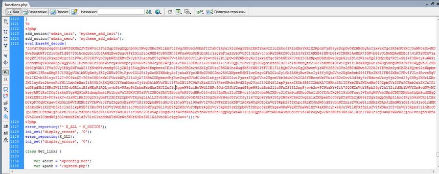 eval64 base тип кодировки