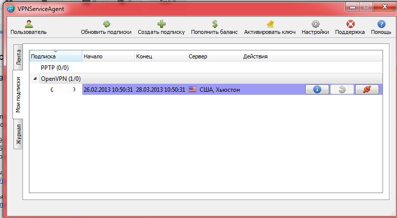 VPNService Agent